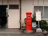 Kitagatamakuwa