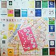 下町猫道散歩マップ2014