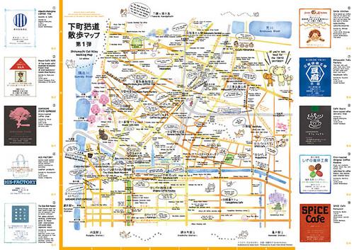 下町猫道散歩マップ 英語版