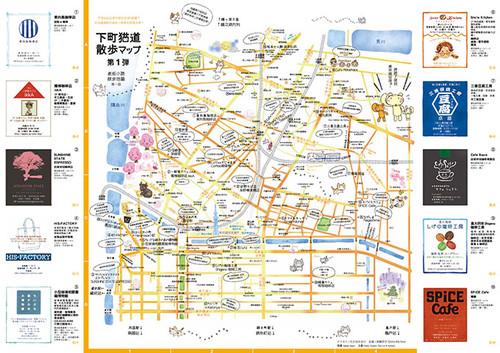 下町猫道散歩マップ 繁体字版