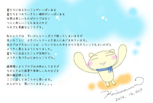 雑記帳01