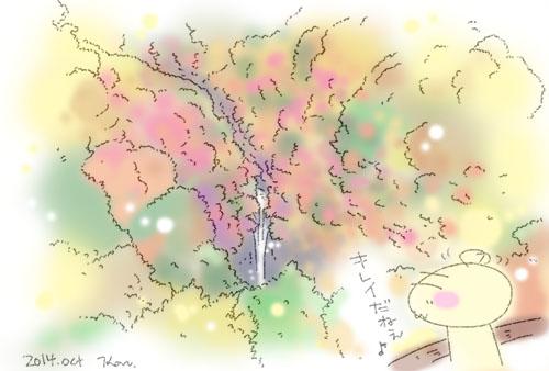 雑記帳02