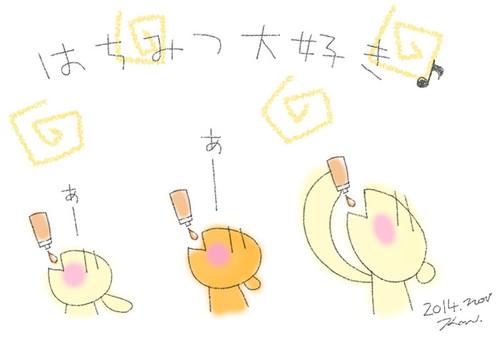 雑記帳13