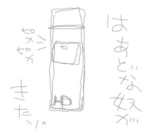 Cocolog_oekaki_2008_09_26_15_54
