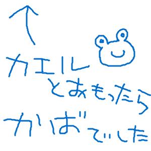 Cocolog_oekaki_2009_07_15_12_41