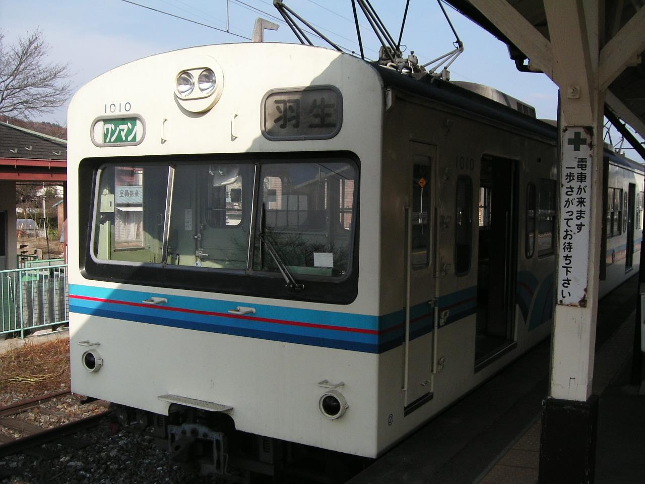 Kif_4745