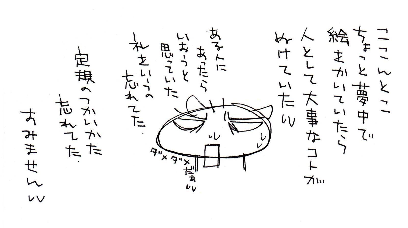 100205001_2