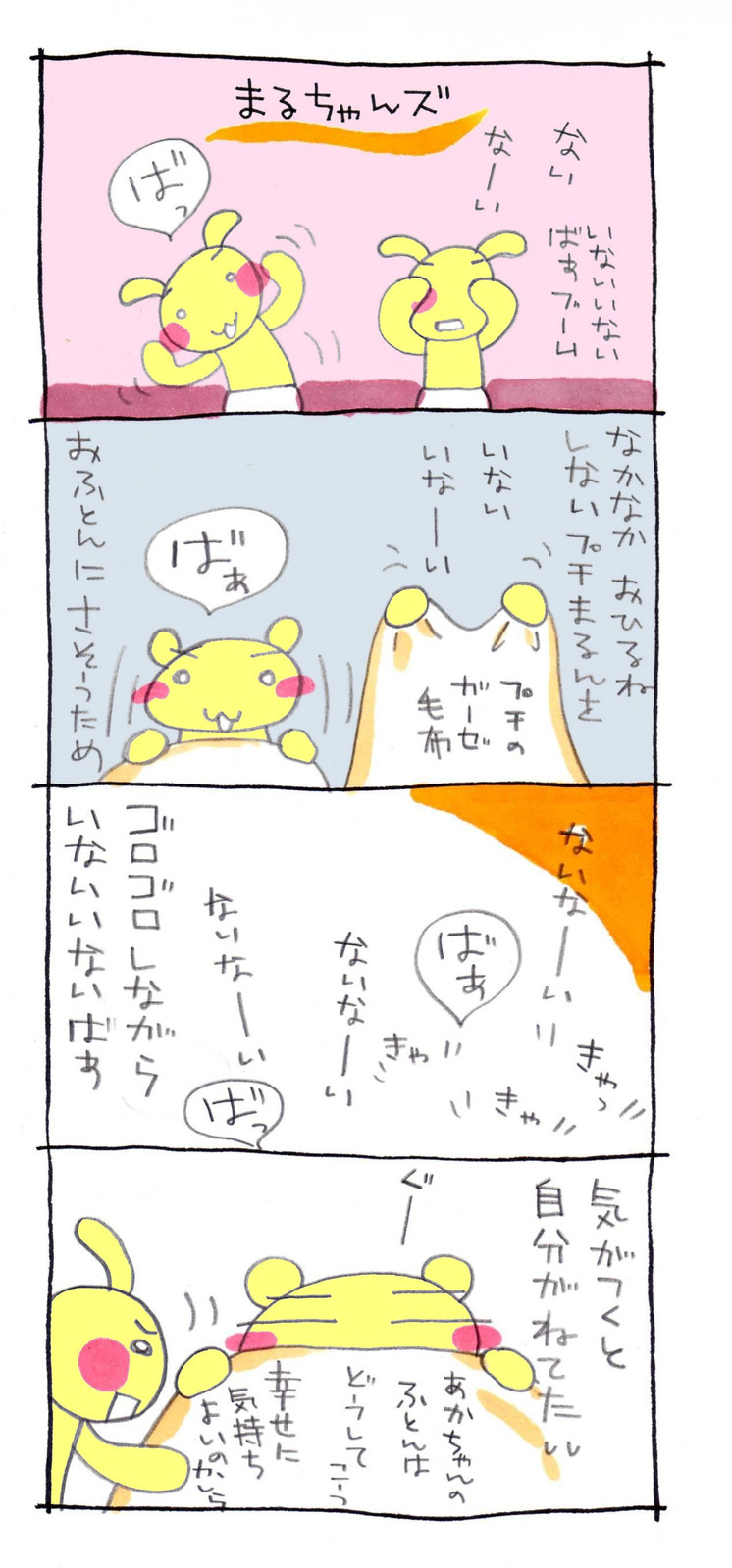 025_2