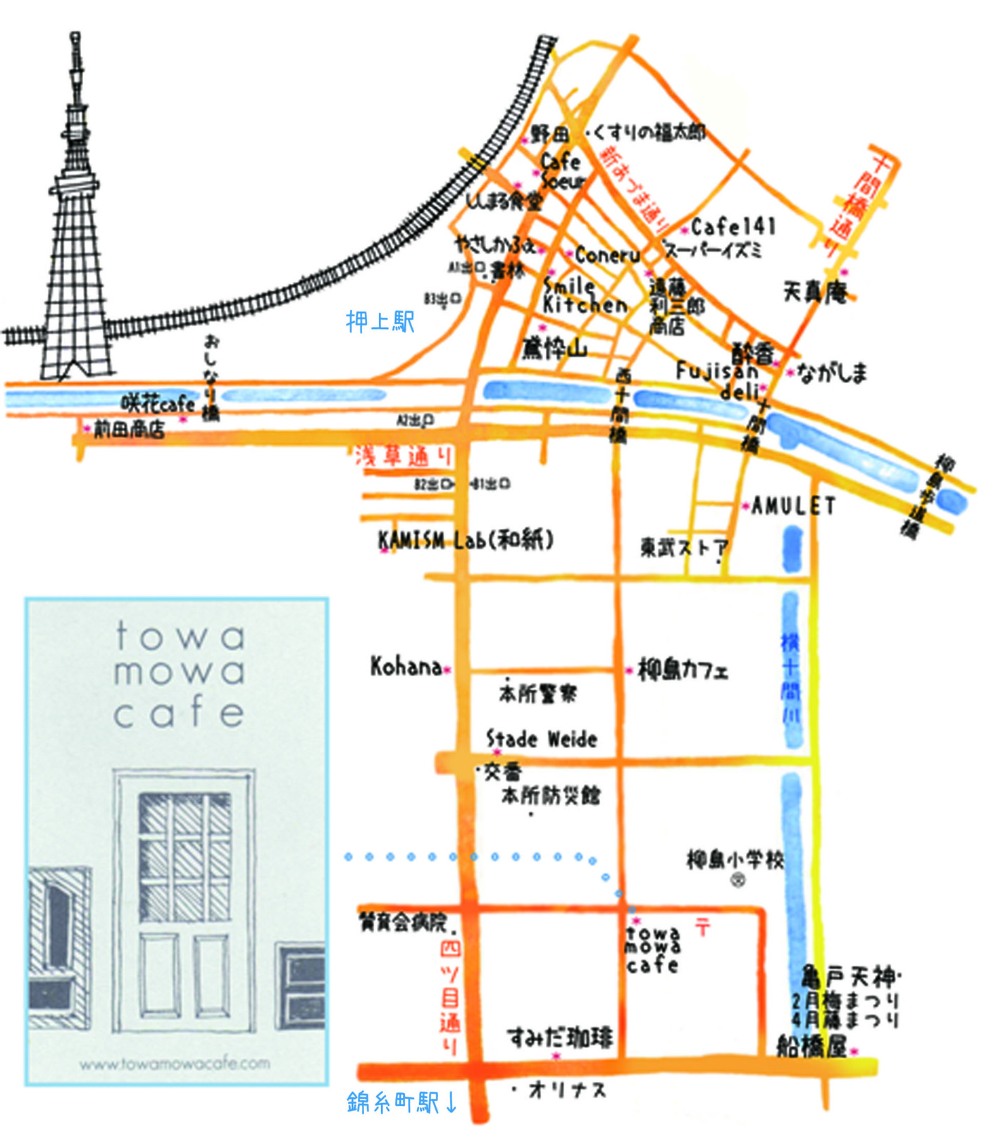 Towamowacafe_2