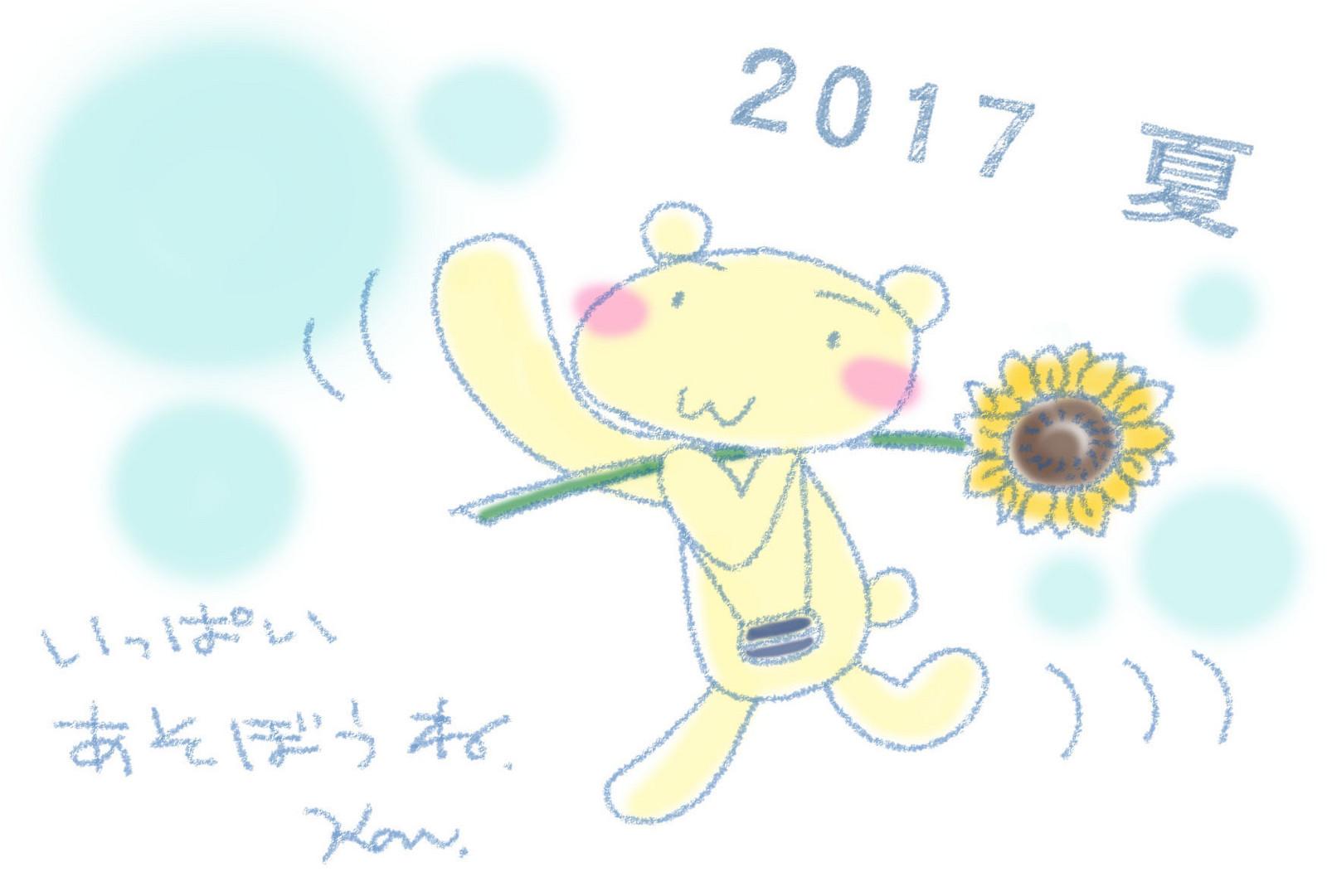 2017721_2
